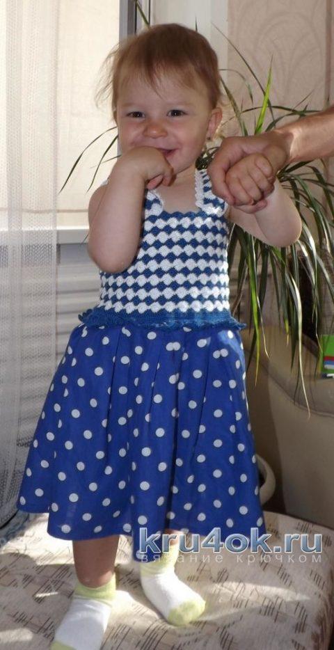 Платье для девочки. Работа Дроздовой Надежды вязание и схемы вязания