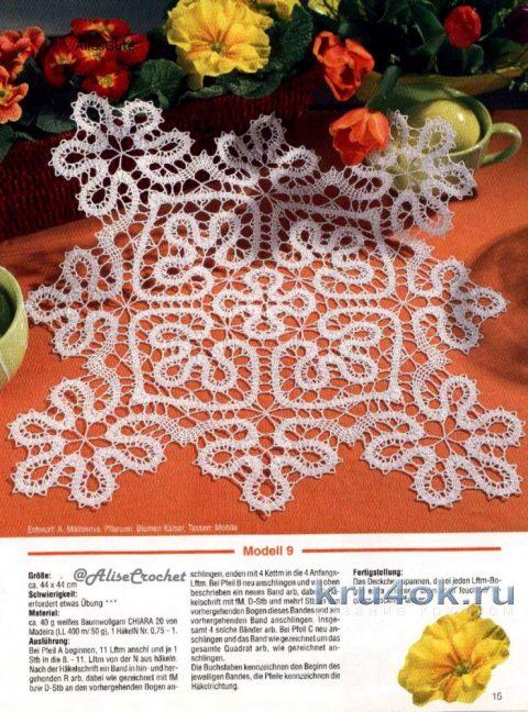 Салфетка Брюггские кружева. Работа Alise Crochet вязание и схемы вязания