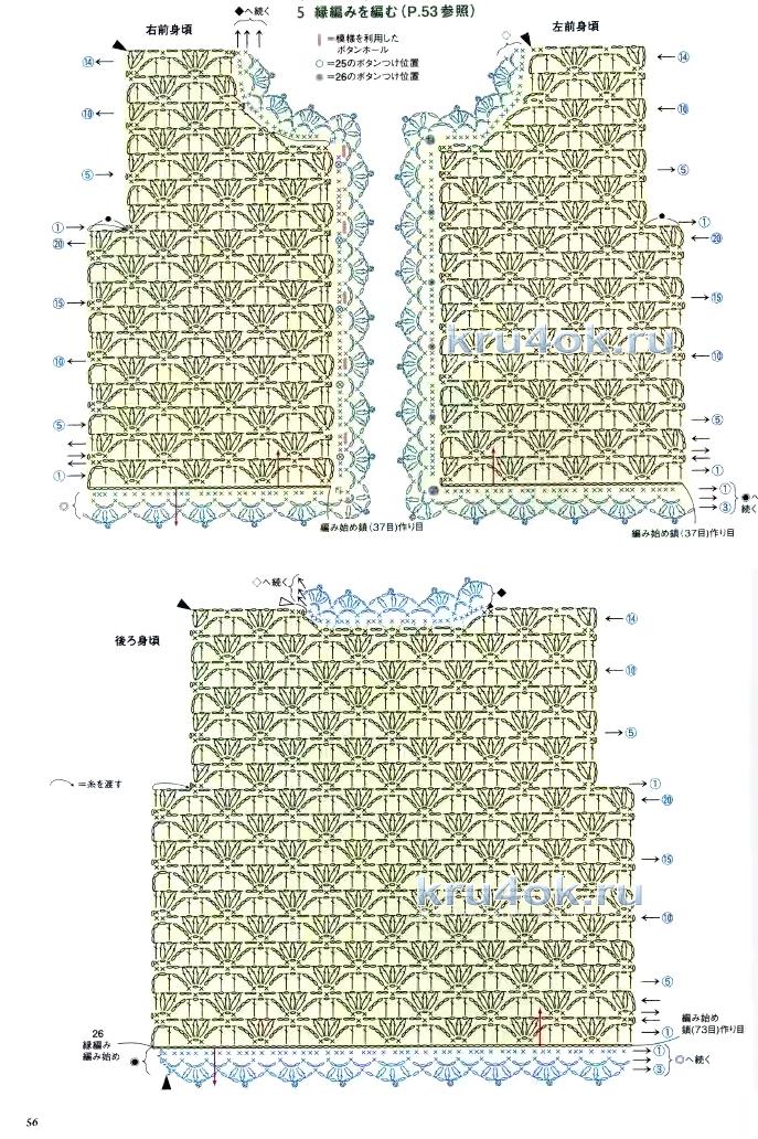 вязание крючком жакета схемы и описание