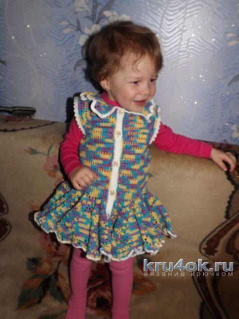 Жилетка для девочки. Работа Дроздовой Надежды вязание и схемы вязания
