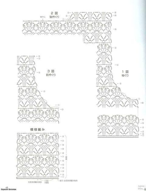 схема вязания серой ажурной кофты