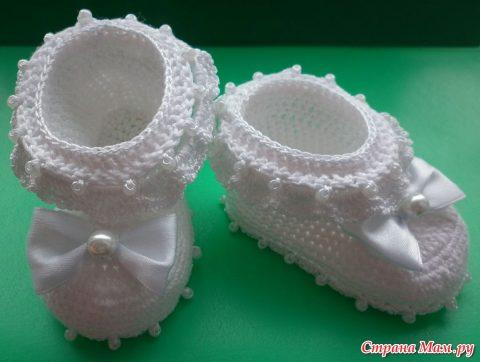 Пинетки крючком для новорожденных,пошаговое описание