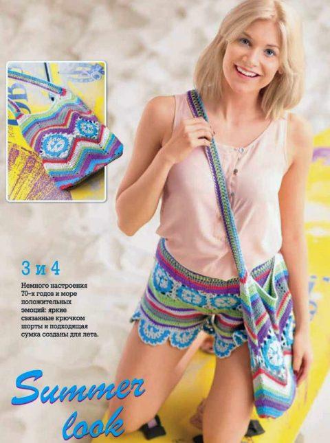 Цветные шорты и сумочка крючком