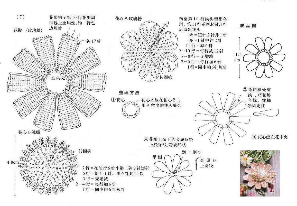 Схемы для картин из модулей оригами