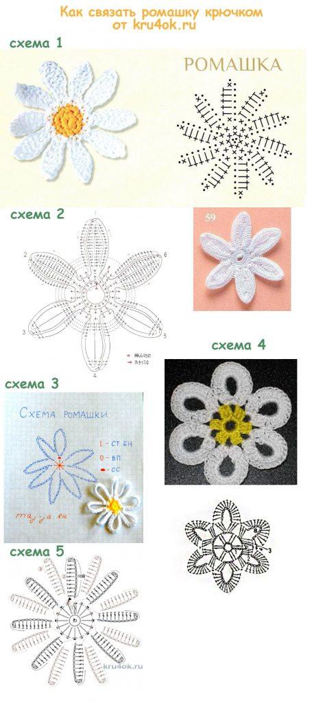 цветы крючком больше 60 схем вязания с мастер классами