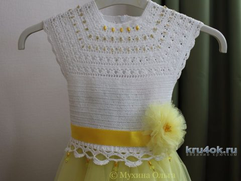 Нарядное платье для девочки крючком. Работа Мухиной Ольги вязание и схемы вязания