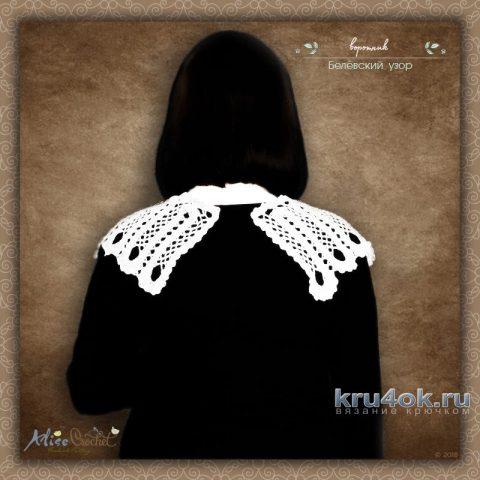 Воротничок в технике брюггское кружево. Работа Alise Crochet вязание и схемы вязания