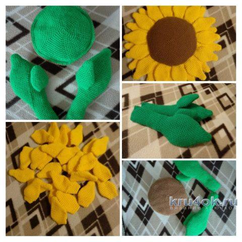 Вязаная крючком игрушка подсолнух. Работа Ирины вязание и схемы вязания