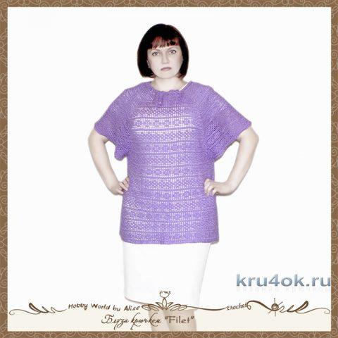 Блуза крючком Filet. Работа Alise Crochet вязание и схемы вязания