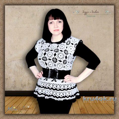 Блуза с баской Элегия. Работа Alise Crochet вязание и схемы вязания