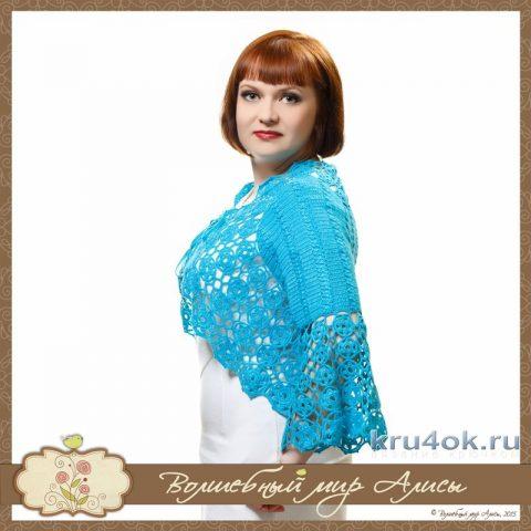 Болеро крючком Бирюзовый ажур. Работа Alise Crochet вязание и схемы вязания