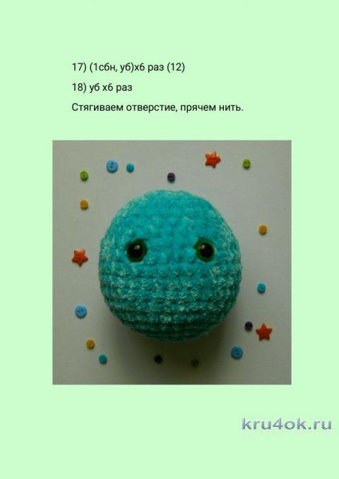 Плюшевая Фенечка, игрушка крючком от Александры Лисициной вязание и схемы вязания