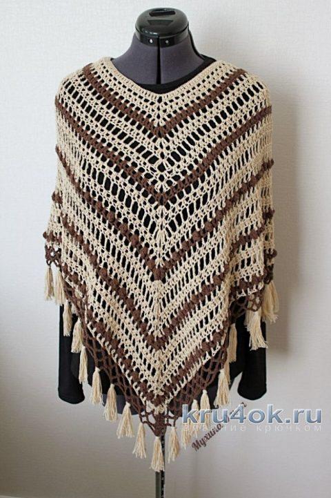 Вязание летнего пончо для женщин