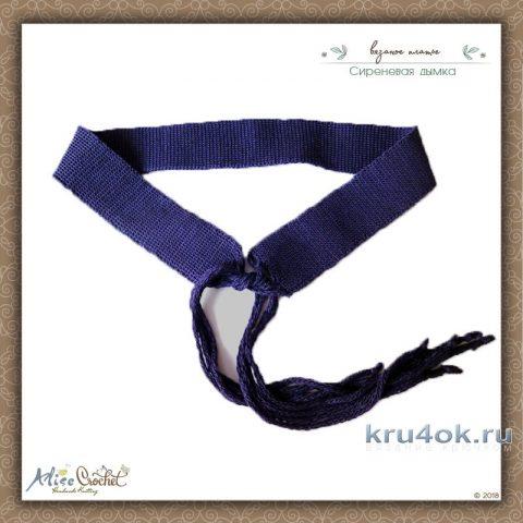 Вязаное крючком платье Сиреневая дымка. Работа Alise Crochet вязание и схемы вязания