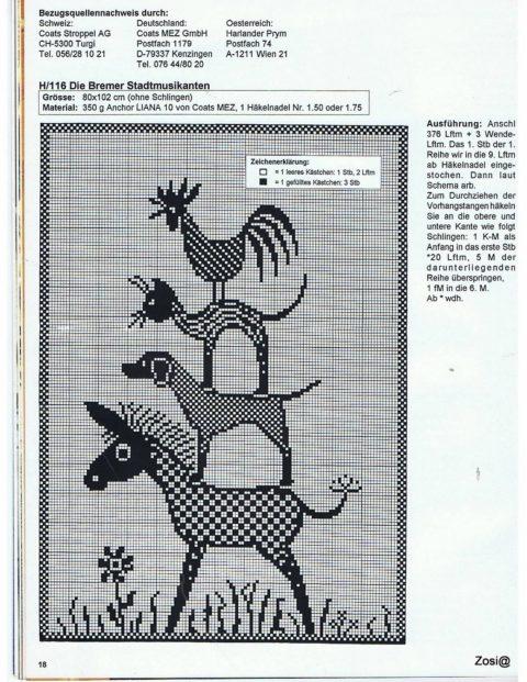 схема штор с животными