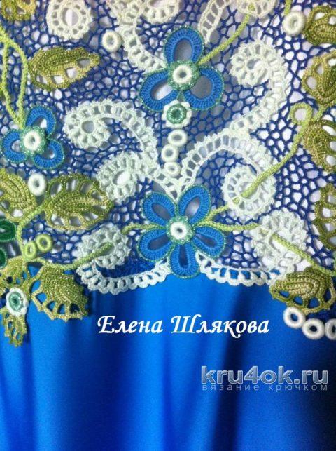 Вязаный топ Вьюнок. Работа Елены Шляковой вязание и схемы вязания
