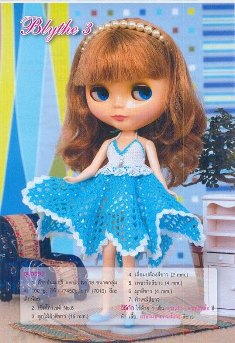 Сарафанчики для кукол Блайт (Blythe)