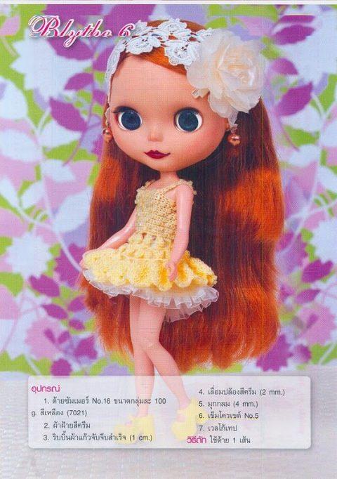 Короткое платье для куклыБлайт (Blythe)
