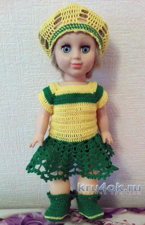 Одежда для куклы от Марины Гололобовой