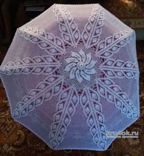 Вязанный крючком зонт. Работа Ларисы