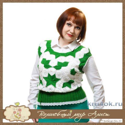 Вязаный крючком топ Листья. Работа Alise Crochet