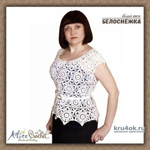 Летний топ из мотивов Белоснежка. Работа Alise Crochet вязание и схемы вязания