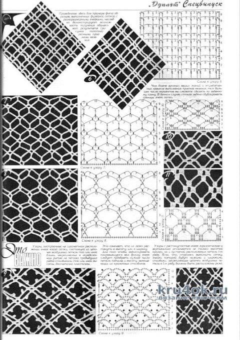 Схемы вязания авоськи крючком