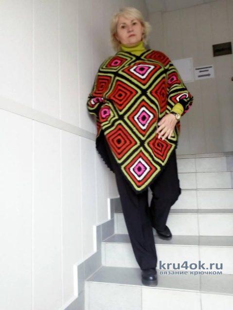 Вязанное крючком пончо. Работа Татьяны Ивановны вязание и схемы вязания