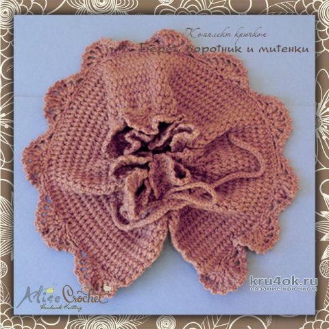 Берет, митенки, теплый воротник с фестонами и шарф-галстук крючком вязание и схемы вязания