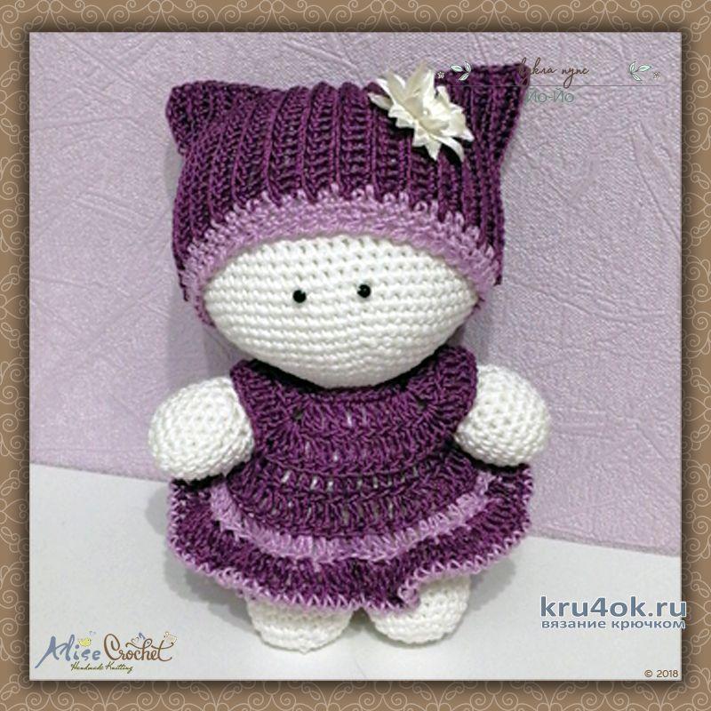 милые вязаные пупсы йо йо работа Alise Crochet