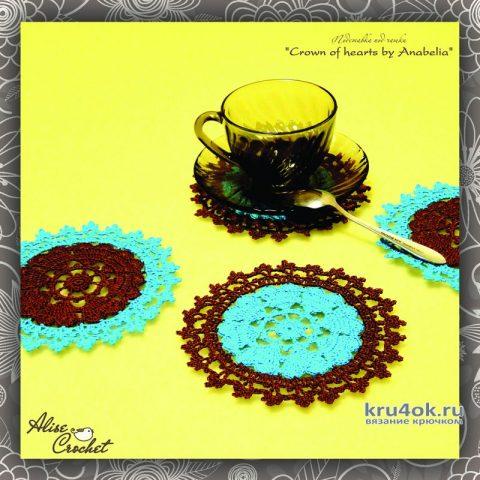 Салфетка Crown of hearts by Anabeliaю Работа Alise Crochet вязание и схемы вязания