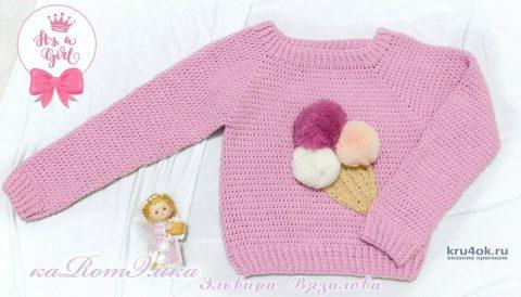 Вкусный свитерок для девочки от мастерицы Эльвиры Вязаловой вязание и схемы вязания
