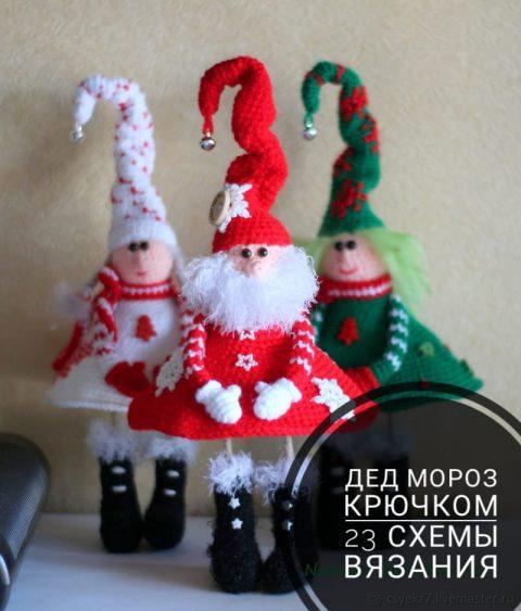 Дед мороз крючком, подборка схем и описаний
