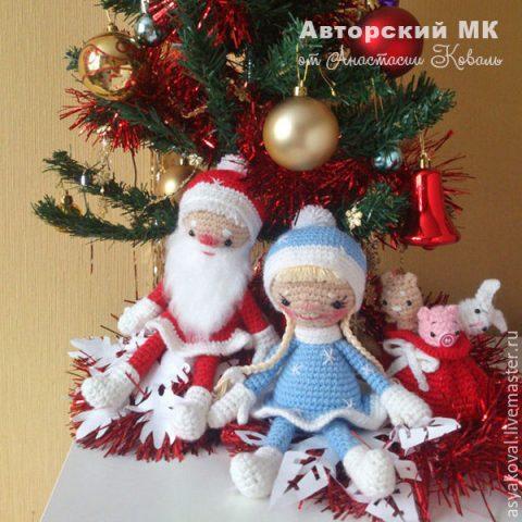 Мастер - класс вязаный Дедушка Мороз на новогоднюю ёлку