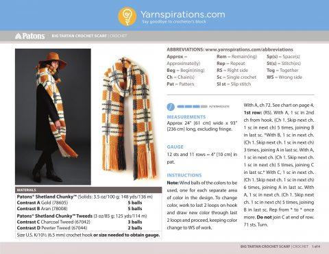 Описание шарфа на английском,