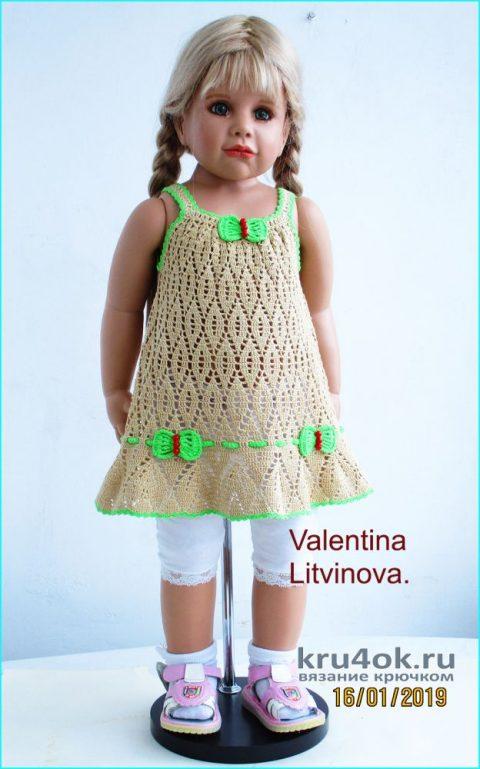 Детский сарафанчик Лето. Работа Валентины Литвиновой