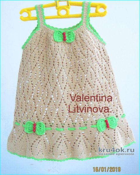 Детский сарафанчик Лето. Работа Валентины Литвиновой вязание и схемы вязания