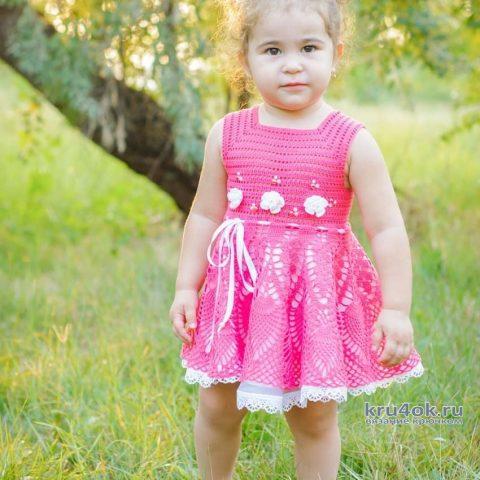 Платье для девочки 3-х лет. Работа AlenaVerkhovod