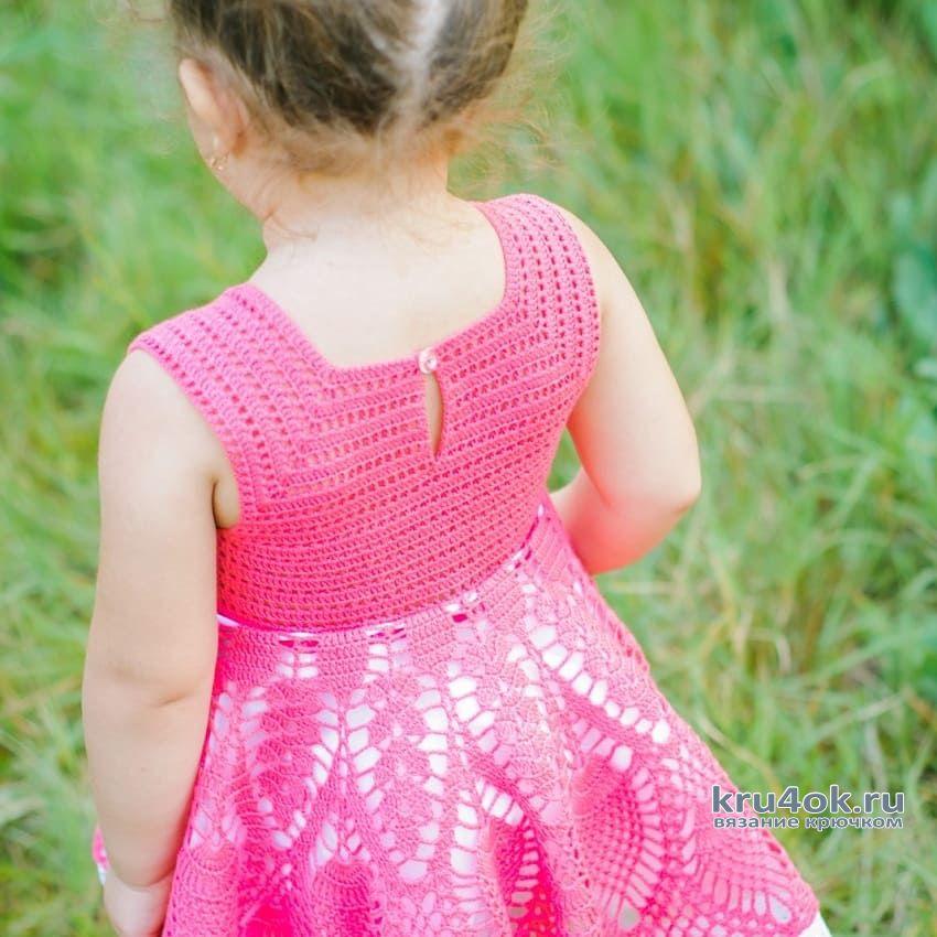 Vestido Para Niña De 3 Años El Trabajo Alenaverkhovod