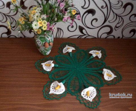 Салфетка с цветами. Работа Анны вязание и схемы вязания