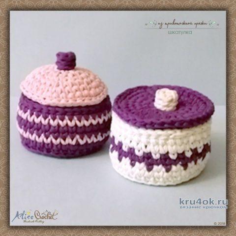 Шкатулка из трикотажной пряжи. Работа Alise Crochet вязание и схемы вязания
