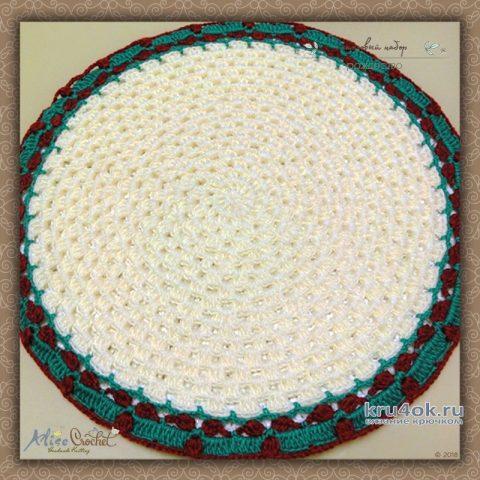 Столовый набор Рождество. Работа Alise Crochet вязание и схемы вязания