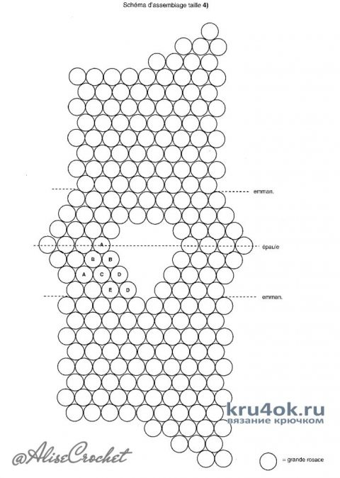 Туника Летняя фантазия крючком. Работа Alise Crochet вязание и схемы вязания