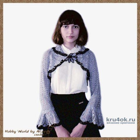 Болеро - шраг Meri. Работа Alise Crochet