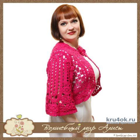 Болеро Фуксия крючком. Работа Alise Crochet вязание и схемы вязания