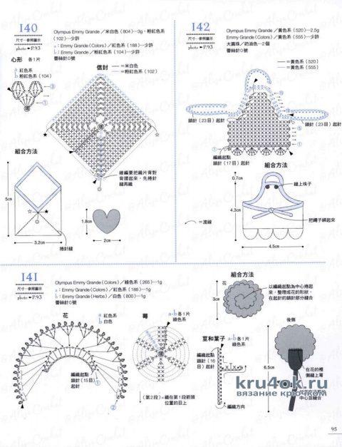 Конвертик валентинок. Работа Alise Crochet вязание и схемы вязания