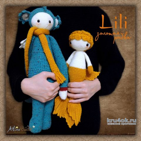 Кукла золотая рыбка Lili в стилеLalilala. Работа Alise Crochet