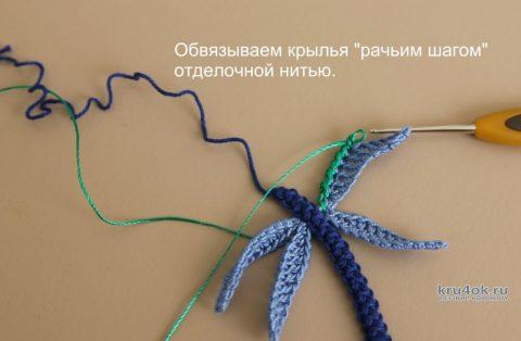 Мотив Изумрудная стрекоза, мастер-класс Светланы Шевченко. вязание и схемы вязания