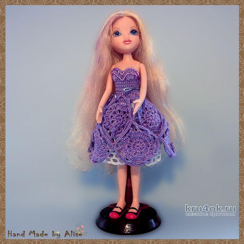 Vestido Para Barbie Sexy De Encaje De Fantasía El Trabajo