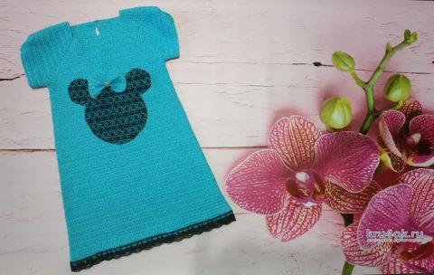 Платье для девочки Минни Маус. Работа AlenaVerkhovod вязание и схемы вязания